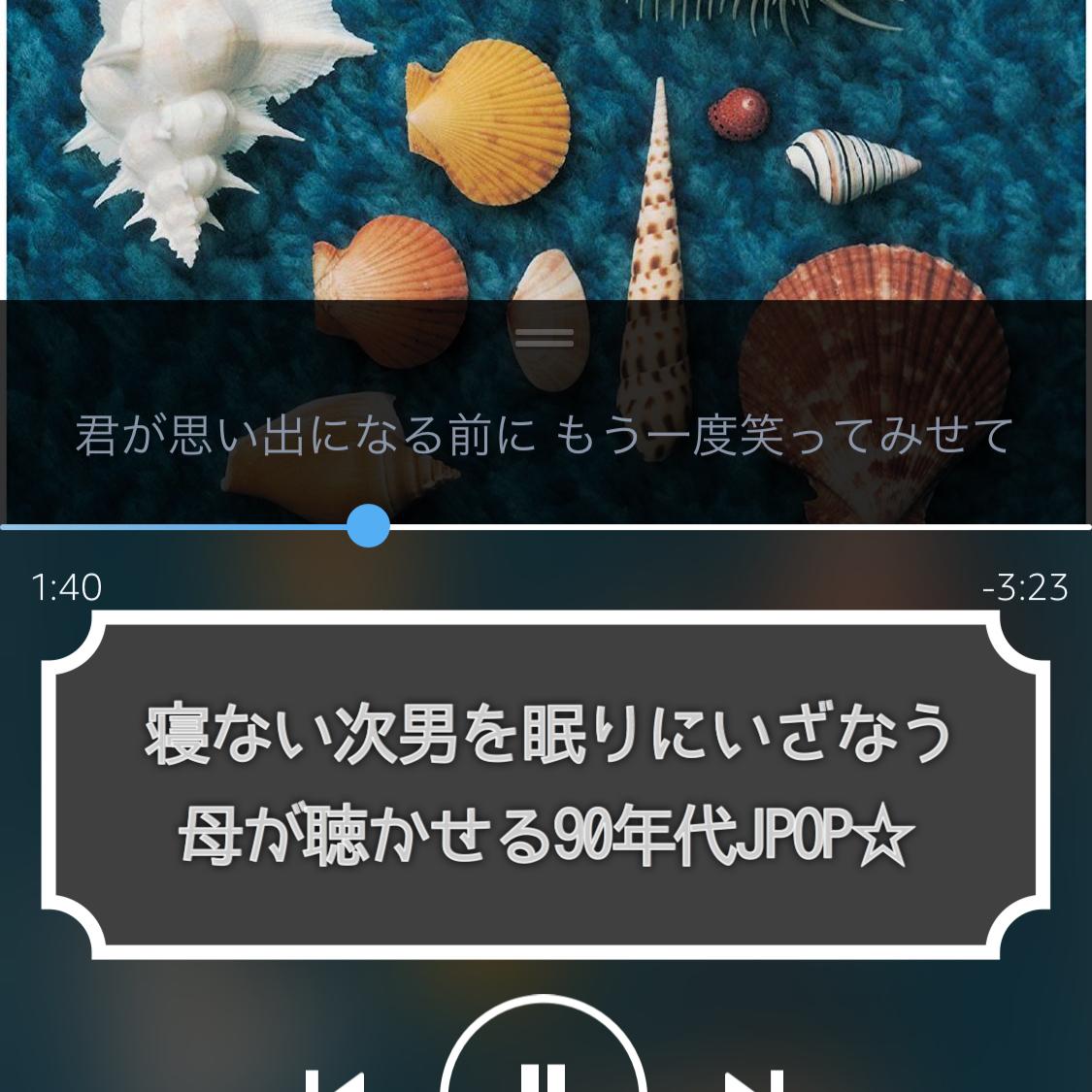 90年代J-POPアイキャッチ