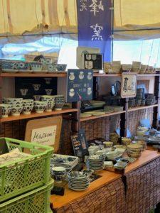 陶器市の陶器