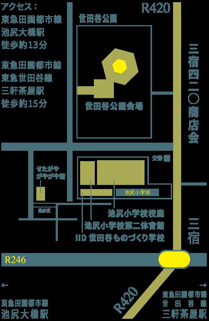 世田谷パン祭り会場