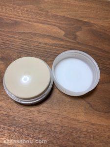 ロクシタン洗顔石鹸シアソープ 30代口コミ