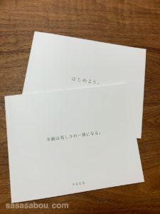 PGCDトライアルセット 30代アラフォーの口コミレビュー