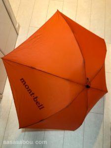 2019年買ってよかったベスト モンベルの傘