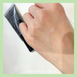 ポーラBAライトセレクター口コミ 新作日焼け止め&乳液の効果、使い心地 アラフォーレビュー